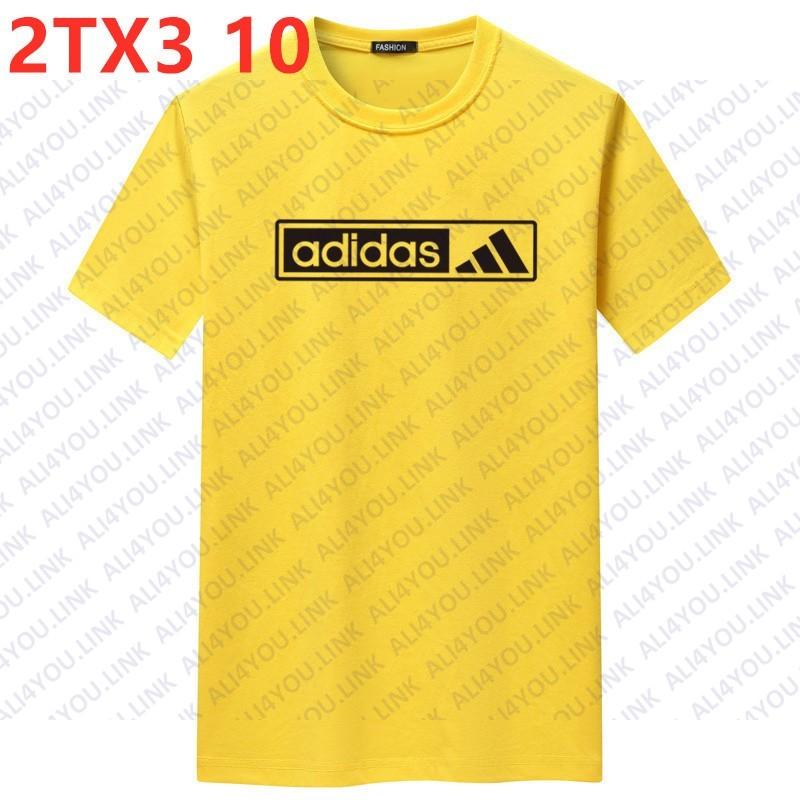 big(2)