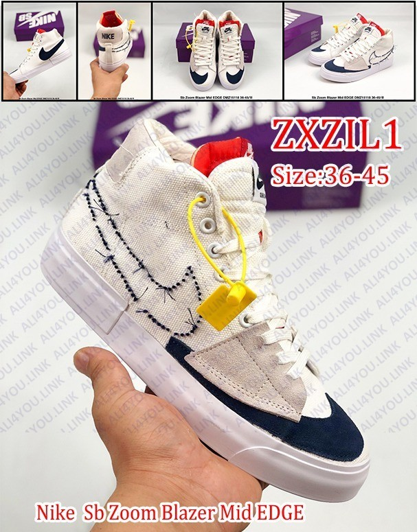 zxzil (1)