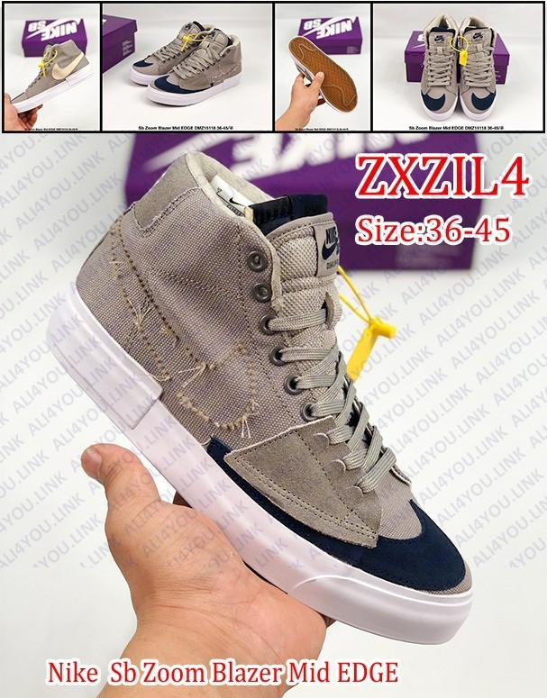zxzil (4)