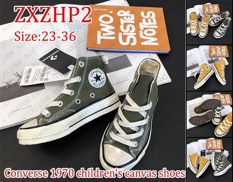 zxzhp (2)